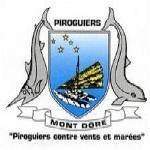 Logo PMD